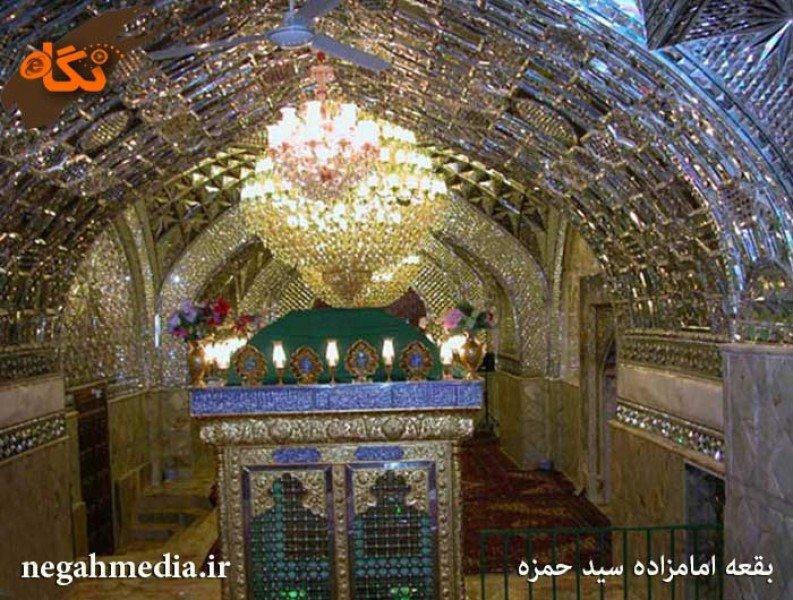 بقعه امامزاده سید حمزه – تبریز