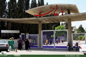 جاذبه های باغ جنت در شیراز